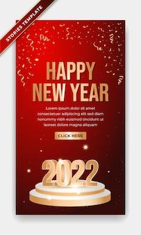 Banner di instagram storia felice anno nuovo 2022 con numeri dorati su sfondo rosso. testo di lusso vettoriale 2022 capodanno