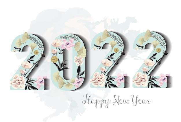 2022 felice anno nuovo con fiori su sfondo acquerello