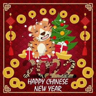 Modello di carta di capodanno giapponese 2022. scheda con simpatico viso di tigre su sfondo rosso. design piatto.