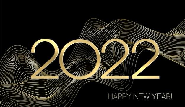 2022 anno nuovo elemento di design astratto onda oro colore lucido