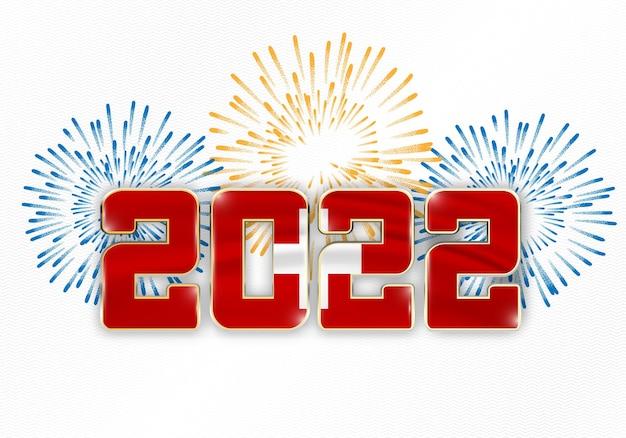 Sfondo del nuovo anno 2022 con bandiera nazionale svizzera e fuochi d'artificio