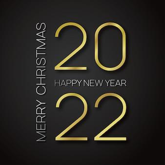 2022 anno nuovo holiday banner background testo modificabile minimalista