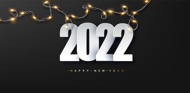 Illustrazione di lusso del nuovo anno 2022 su sfondo scuro con ghirlanda a led luminosa. auguri di buon anno.