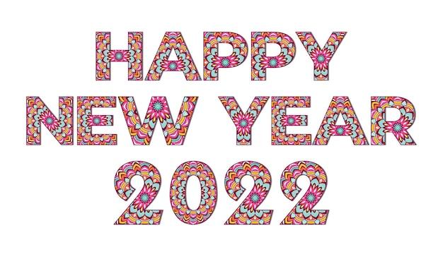 2022 segno di capodanno numeri colorati 2022 con sfondo giallo testo colorato 2022 felice anno nuovo
