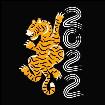 Tigre di simbolo del nuovo anno 2022. icona dell'illustrazione del personaggio dei cartoni animati di vettore. isolato su sfondo bianco. simbolo alla moda della tigre del nuovo anno 2022, concetto di numeri scarabocchiati