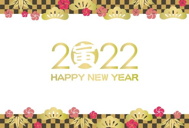 Modello di biglietto per l'anno della tigre 2022 decorato con motivi vintage giapponesi con testo tiger
