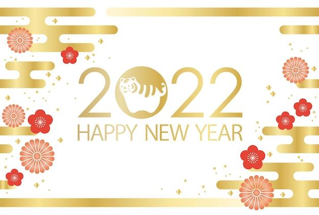Modello di biglietto di auguri di capodanno 2022 l'anno della tigre con motivi vintage giapponesi