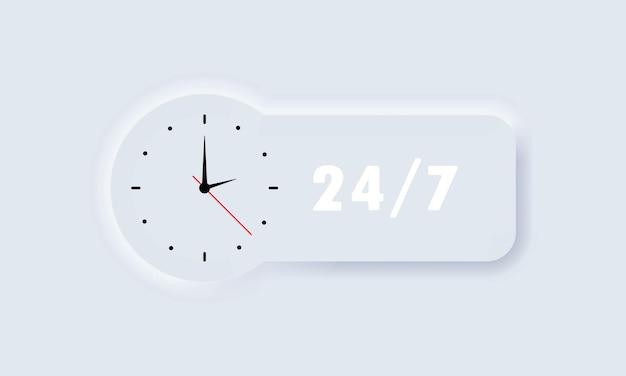 Icona di servizio 24 ore su 24, 7 giorni su 7