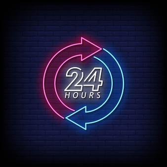 Insegna al neon 24 ore sul muro di mattoni