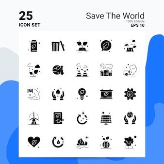 25 salva il mondo icon set business logo concept ideas icona del glifo solido