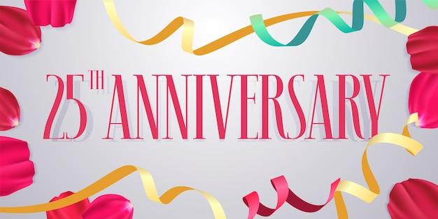 Icona di vettore di 25 anni anniversario, logo. elemento di design grafico con numeri, petali di rosa per la celebrazione del 25 ° anniversario