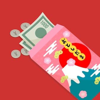 2d otoshidama con i soldi