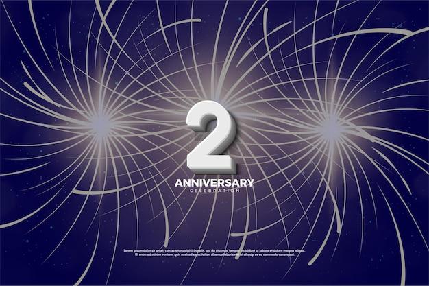2 ° anniversario con illustrazione del numero davanti ai fuochi d'artificio.