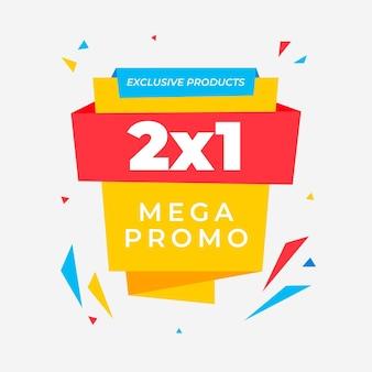Banner promozionale 2x1