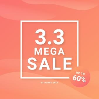 3.3 promozione banner sconto vendita.
