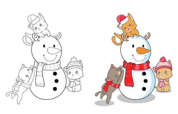 Pagina da colorare di cartoni animati 3 gatti e pupazzo di neve per bambini