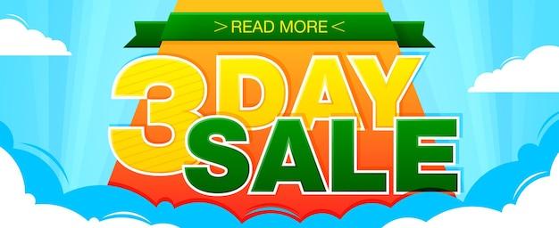 Banner di vendita di 3 giorni