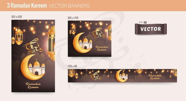3 modelli di banner di saluti di ramadan kareem