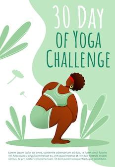 30 giorni di modello di sfida yoga. uno stile di vita sano.