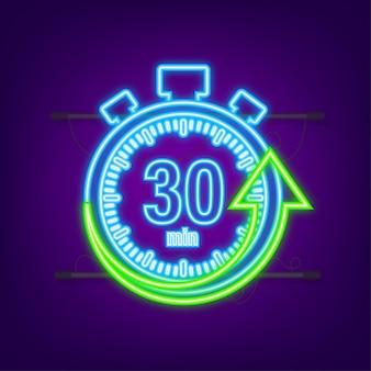I 30 minuti, icona al neon di vettore del cronometro. icona del cronometro in stile piatto, timer su sfondo colorato. illustrazione vettoriale.