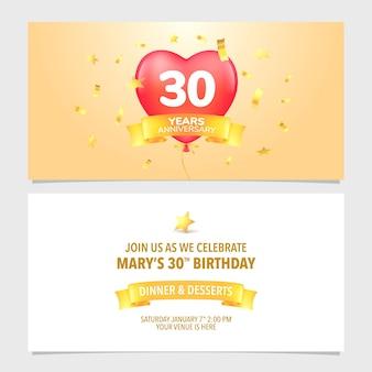Illustrazione della carta di invito per l'anniversario di 30 anni. elemento modello di design con romantica mongolfiera per il 30° compleanno o l'invito alla festa di matrimonio