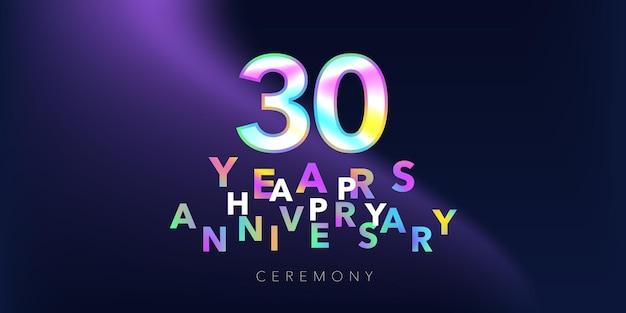 Icona del logo dell'anniversario di 30 anni