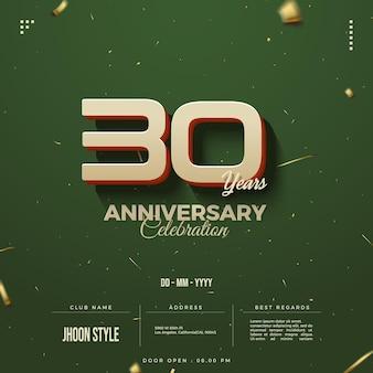 Invito per la celebrazione del 30° anniversario con numeri in rilievo ombreggiati