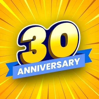 Striscione colorato 30 ° anniversario