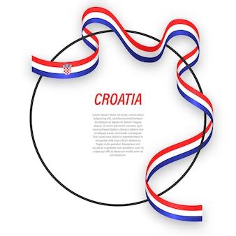 3d croazia con bandiera nazionale.