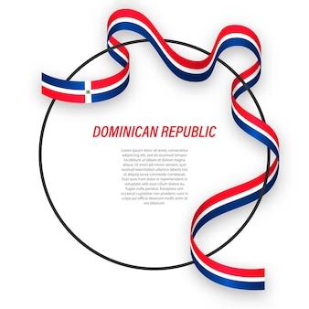 3d repubblica dominicana con bandiera nazionale.