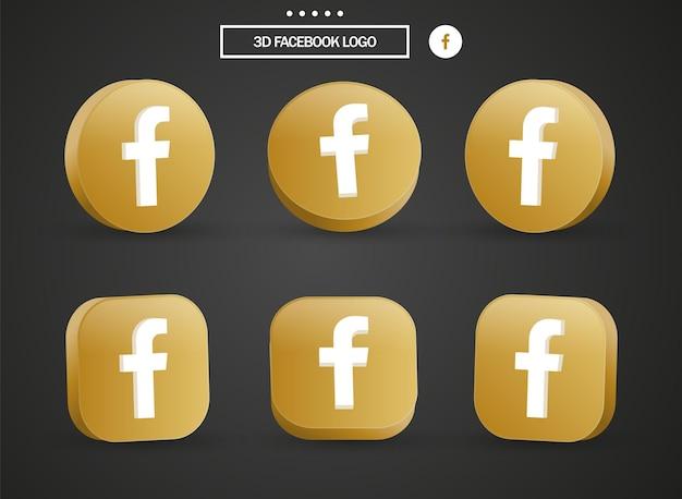Icona del logo facebook 3d nel moderno cerchio dorato e quadrato per i loghi delle icone dei social media