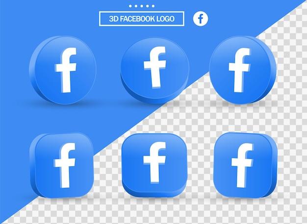 Logo facebook 3d in stile moderno cerchio e quadrato per i loghi delle icone dei social media