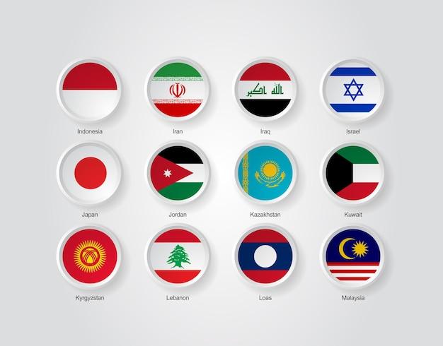 Icone della bandiera 3d dei paesi asiatici parte 02