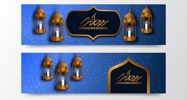 Lanterna fanoos appesa dorata 3d per modello di banner ramadan mubarak (traduzione del testo = benedetto ramadan)