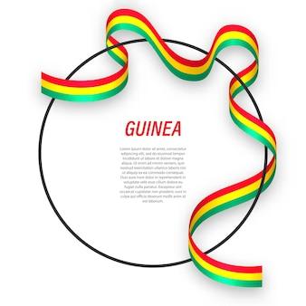 3d guinea con bandiera nazionale.