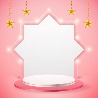 Esposizione del prodotto 3d islamico a tema podio rosa e bianco con stella per il ramadan
