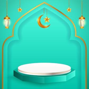 Visualizzazione del prodotto 3d a tema islamico