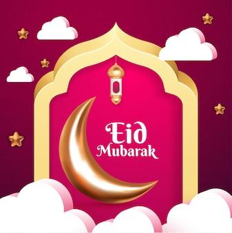 Insieme di raccolta di stelle realistiche 3d per elemento di design islamico di ramadan kareem ed eid mubarak