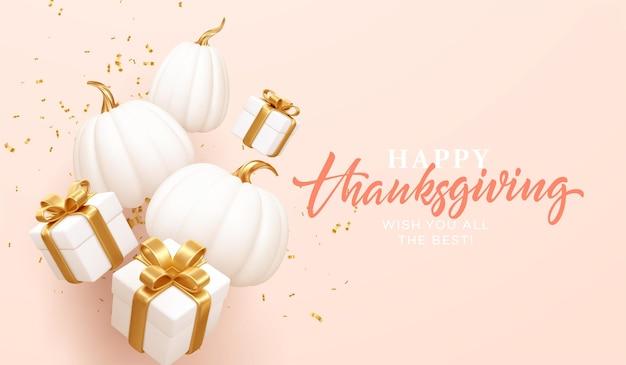 Zucca bianca e oro realistica 3d con foglie d'oro e confezione regalo isolata su sfondo bianco. sfondo del ringraziamento con zucche e confezione regalo. illustrazione vettoriale