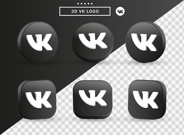 Icona del logo 3d vk vkontakte nel moderno cerchio nero e quadrato per i loghi delle icone dei social media