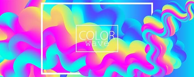 Sfondo di onde 3d. flusso del fluido. colore di sfondo astratto.