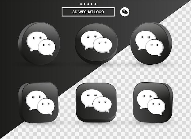 Icona del logo 3d wechat nel moderno cerchio nero e quadrato per i loghi delle icone dei social media