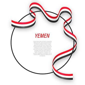 Yemen 3d con bandiera nazionale.