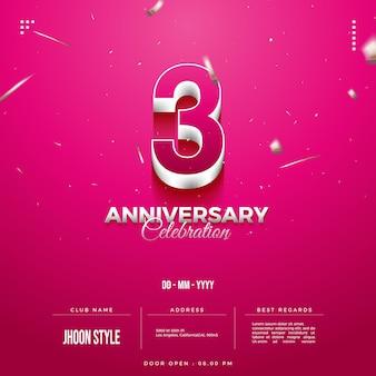 Invito festa 3° anniversario completo di data e luogo