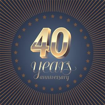 Modello di disegno di anniversario di 40 anni