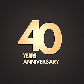 Icona di vettore di 40 anni anniversario, logo. elemento di design grafico con numero d'oro su sfondo isolato per il 40° anniversario