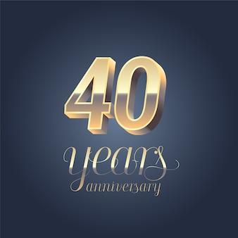 40 ° anniversario. lettere calligrafiche dorate per il compleanno di 40 anni di anniversario.