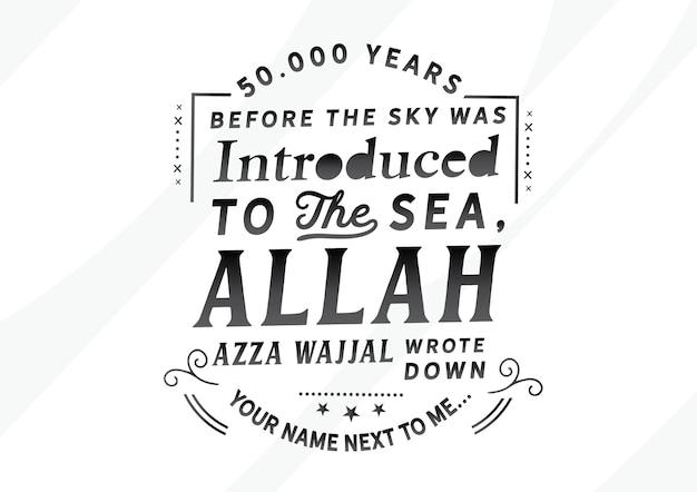50.000 anni prima che il cielo fosse presentato al mare. lettering