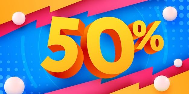 Banner di vendita creativa con sconto del 50 percento