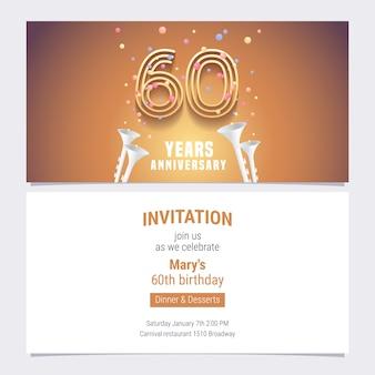 Invito di anniversario di 60 anni. design con numero. invito alla festa del 60 ° compleanno